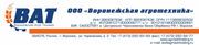 Производство и монтаж металлоконструкций по низким ценам
