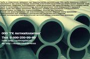 ПНД трубы от ООО