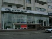 Продажа помещения под банк,  магазин,  офис  в центре города Владикавказ