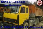 Грузоперевозки МАЗ 64229 самосвал