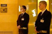 Cотрудник охраны Охрана корпоративных мероприятий